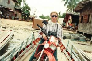 Thailand 1990 Koh Lanta